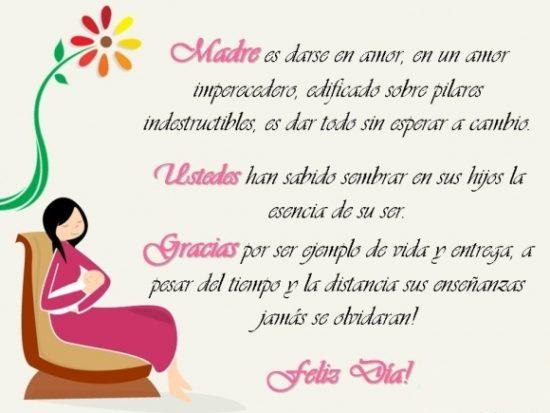 Día de la Madre - poemas  (11)