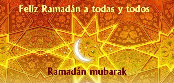 feliz-ramadan-ramadan-mubarak-amin-azmani