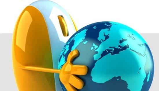 Día de Internet - 17 de Mayo  (11)