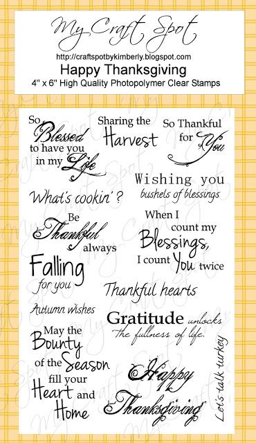happy-thanksgiving-11