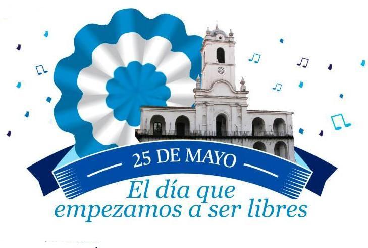 30 im genes conmemorativas del 25 de mayo para descargar for Decoracion 25 de mayo nivel inicial