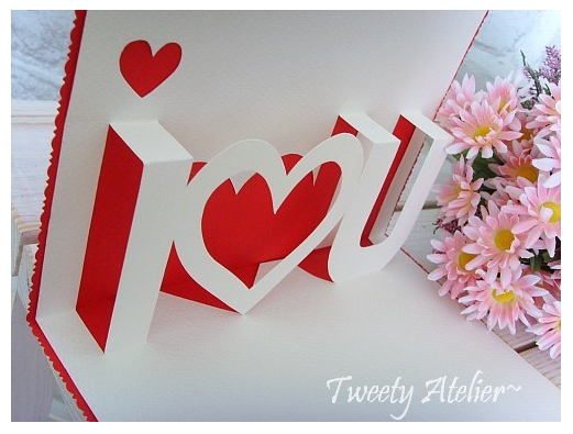 tarjetas de amor 3D - Pop up (2)
