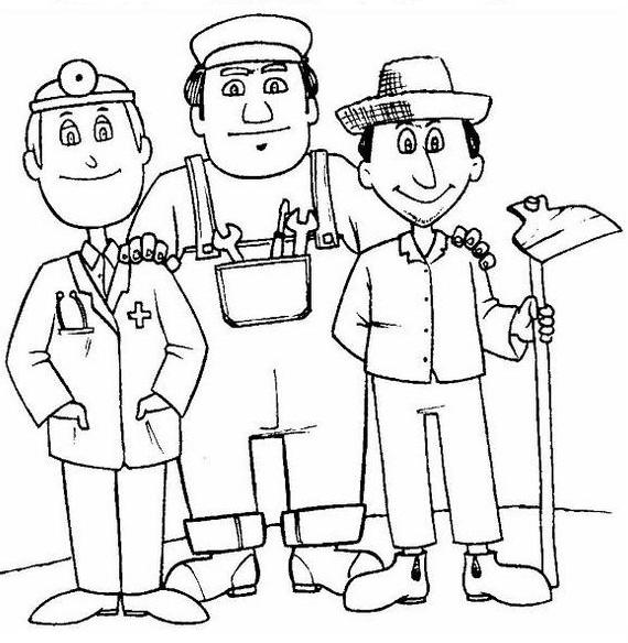 Im genes del d a del trabajador con dibujos para descargar for Trabajo jardinero