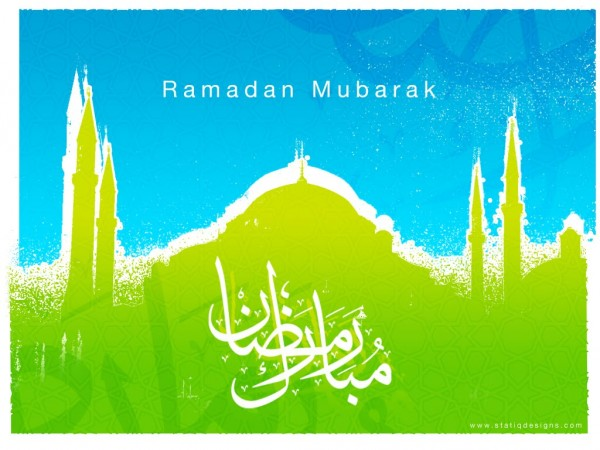Ramadan_Mubarak_by_DonQasim