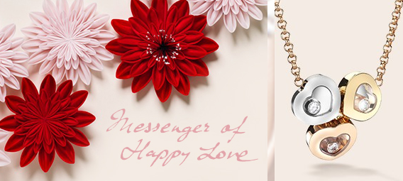 regalos-san-valentin-2014-chopard
