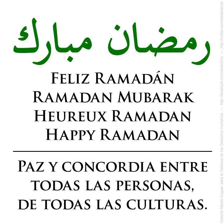 Feliz Ramadan
