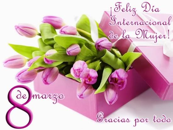 Frases De Feliz D_a Internacional De La Mujer 8 De Marzo Feliz D_a Internacional De La Mujer