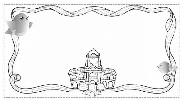 Im genes del d a de la escarapela con dibujos para for Decoracion 25 de mayo nivel inicial