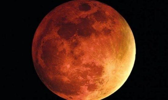 foto de la Luna (3)