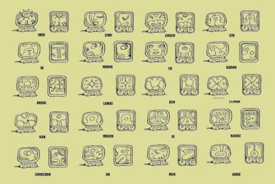 20 sellos by capitan roca