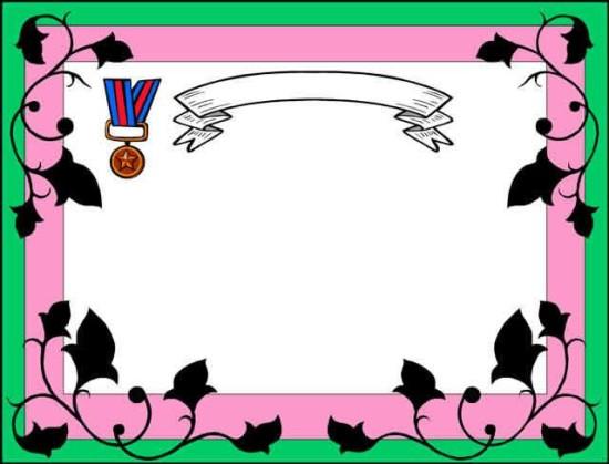 diplomas a colores para niños para imprimir dedicar (3)