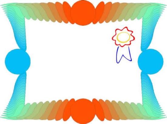 modelos de diplomas infantiles para niños (4)