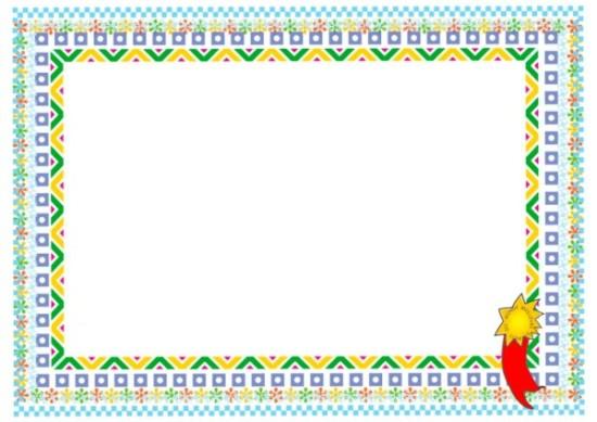 modelos de diplomas para imprimir para niños (4)