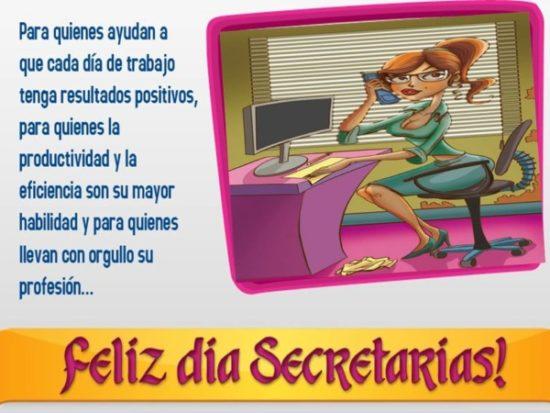 Día de la Secretaria frases - (8)