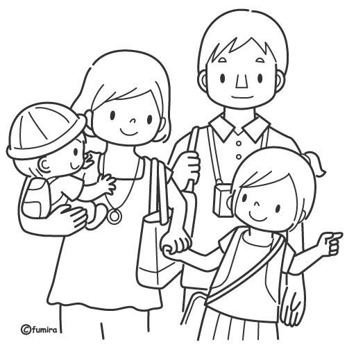 Familia De 4 Dibujo Para Colorear