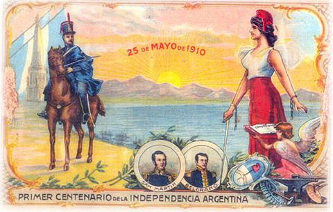 dibujos del 25 de mayo 1810 (10)