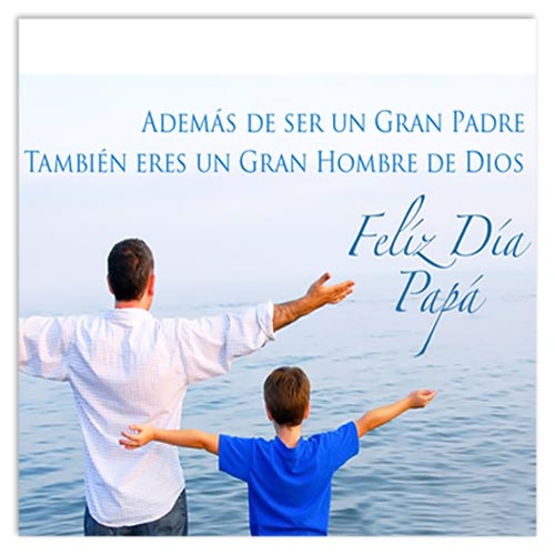 feliz dia del padre 2017 - photo #14