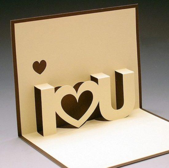 tarjetas de amor 3D - Pop up (2)